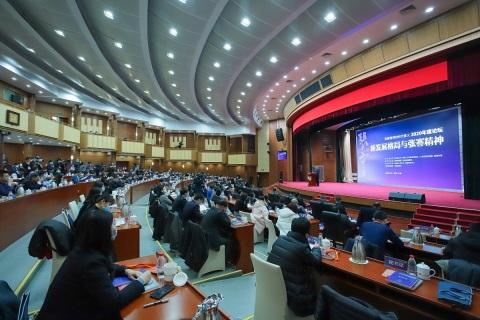 """""""张謇精神的时代意义""""2020年度论坛在京召开"""