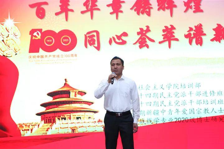 中国财经界 www.qbjrxs.com