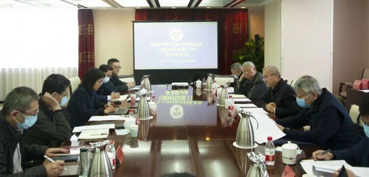 """中央社院举办""""铸牢中华民族共同体意识与新时代民族工作""""学术研讨会"""