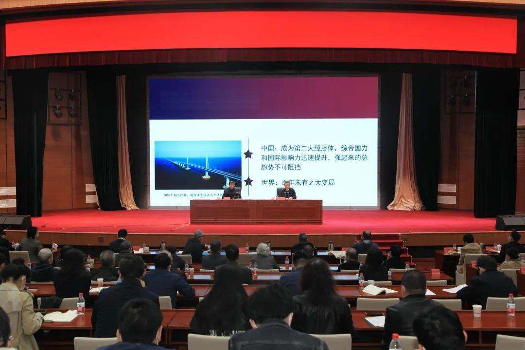 中央社院举办首场党史学习教育中央宣讲团报告会